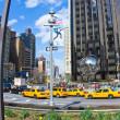 Stock Photo: Columbus circle and Trump Tower NYC