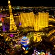 Las Vegas at Night — Stock Photo #10538989