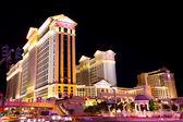 Vegas Strip at Night — Stock Photo