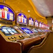 Vegas Slot Machines — Stock Photo #10677603