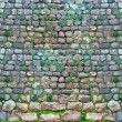 An ancient stone wall — Stockfoto