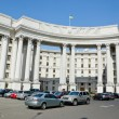 Building of the Ministry of Foreign Affairs of Ukraine - Stock Photo