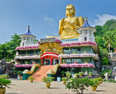 Dhambulla cave temple complexes — Stock Photo
