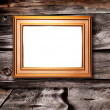 Decorative frame for a photo — Stock Photo #10164166