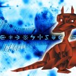 Fantastic dragon-symbol 2012 New Years. - Stock Photo