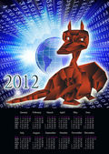 Fantastic dragon-symbol 2012 New Years.Calendar — Stock Photo