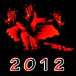 Fantastic dragon a symbol 2012 new years — Foto de Stock