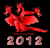 Fantastic dragon a symbol 2012 new years.Vector — Stock Vector