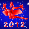 Fantastic dragon-symbol 2012 New Years. — Stock Photo #8035916