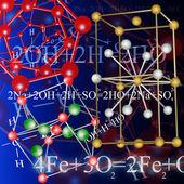 Scientific researches — Stock Photo
