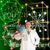 Scientific researches — Stock Photo