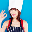 Stock Photo: Smiling Chef Giving Perfection Gesture
