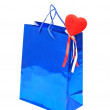 Stock Photo: Valentines Day Gift.Isolated.