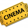 One single cinema ticket. Vector icon. — 图库矢量图片