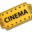 One single cinema ticket. Vector icon. — Vecteur