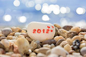 2012 love concept — Stock Photo