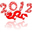 2012 year of dragon - Stock Vector