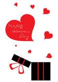 Valentine''s gift — Stock Vector