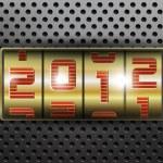 2012 New Year — Stock Vector #8883902