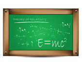 Emc2 Theory Of Relativity — Stock Vector