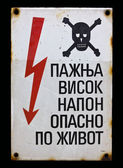 Hoogspanning - gevaar — Stockfoto