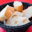 Bread in basket — Stock Photo #10005613
