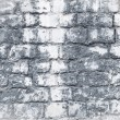Grungy wall - - Stock Photo