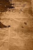 Texturas de papel lamentable viejo — Foto de Stock