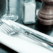 Place setting - Foto de Stock