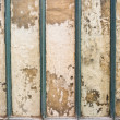 Highly Detailed grunge background — Stock Photo