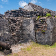 Ruins of fortification — Stock Photo #10596955