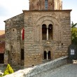 St. Sofia church in Ohrid. — Stock Photo