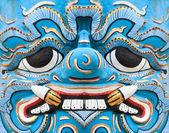 Gigante antiguo thai cara azul en wat pra kaew — Foto de Stock