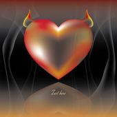 Coeur en feu. graphiques vectoriels. — Vecteur