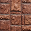 Decorative brown tile wall texture — Stockfoto