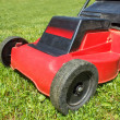 Lawnmower on grass — Stock fotografie