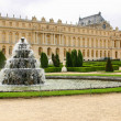 Fountain in castle chateau Versailles — Stock Photo #9264460