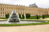 Fountain in castle chateau Versailles — Stock Photo