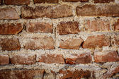 Toned brick wall grunge background or texture — Stock Photo