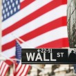 Wall st — Stock Photo #10065959