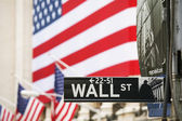 Wall st — Fotografia Stock