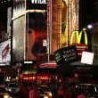 Times Square in New York City - Foto Stock