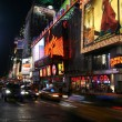 Times Square in New York City — Stock Photo #8404718
