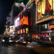 Stock Photo: Times Square in New York City