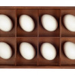 Royalty-Free Stock Photo: Eggs in wooden box