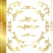 Gold frame — Vector de stock