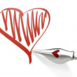 Metal ink pen nib draws heart — Stock Photo #8643084