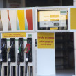 Petrol pump — Stockfoto