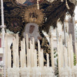 Постер, плакат: Virgin of the star in Andalusia