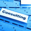 Consulting — Stock Photo #9297155